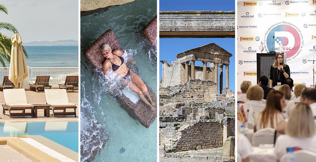 Варианты отдыха и туров в Тунис
