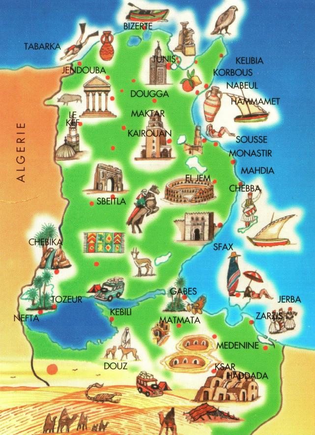 Города в Тунисе