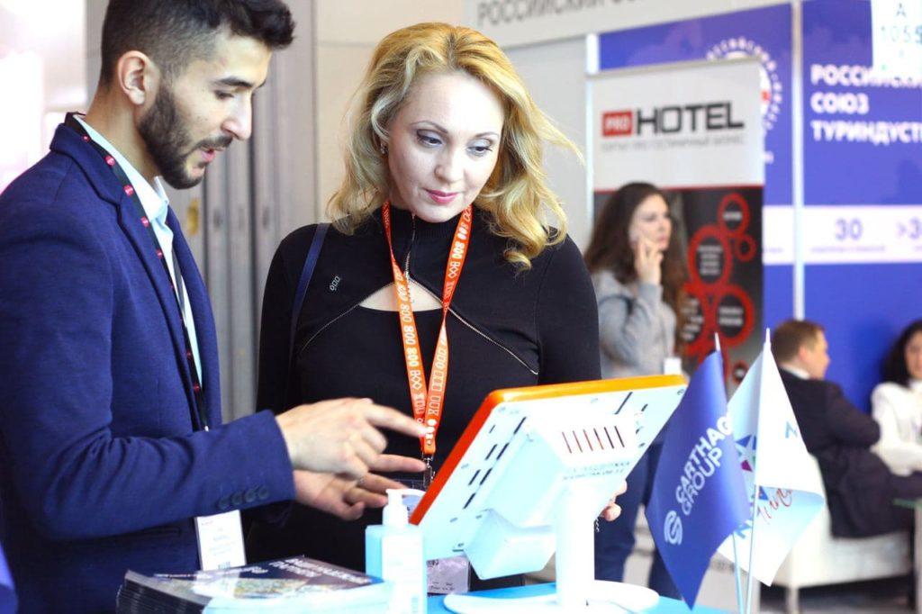Команда Новостар Хотелс на выставке МИТТ 2021